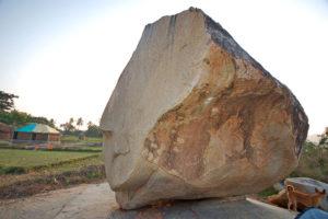 Камень второй.