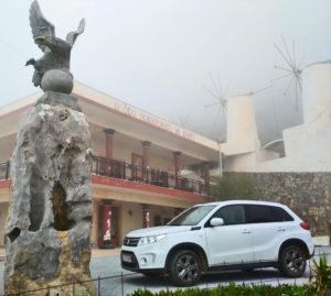 Музей в горах и в густом тумане...
