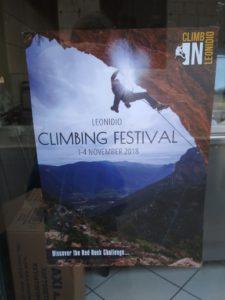 А осенью в Леонидио планируется фестиваль. Кто хочет участвовать?!