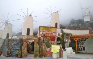 Музей в горах.